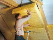 Негорючий утеплитель для стен и потолков