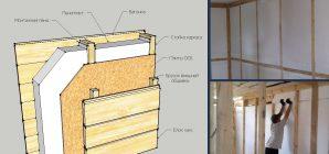 Как правильно утеплить пенопластом каркасные стены