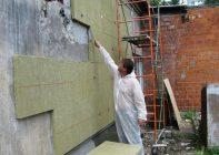Штукатурка по эппс цементным раствором бетон готовый купить симферополь
