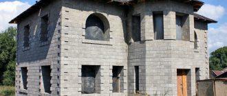 дом из керамзитобетона на ключ